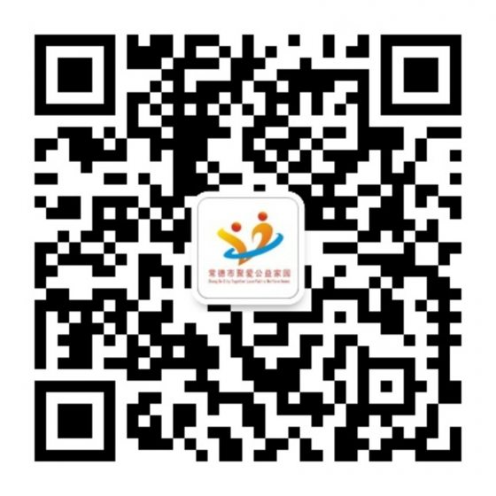 qrcode_for_gh_84eed52d1721_860.jpg